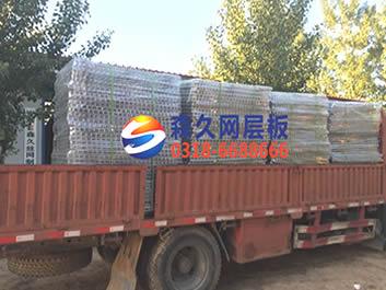 东莞刘经理货架网层板发货